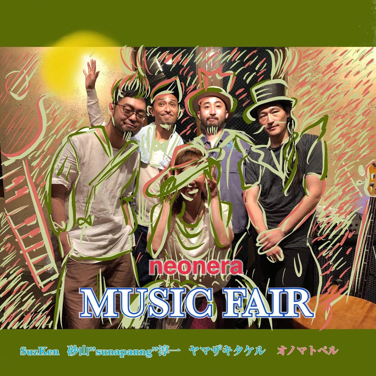 3月13日(土)neonera MUSIC FAIR