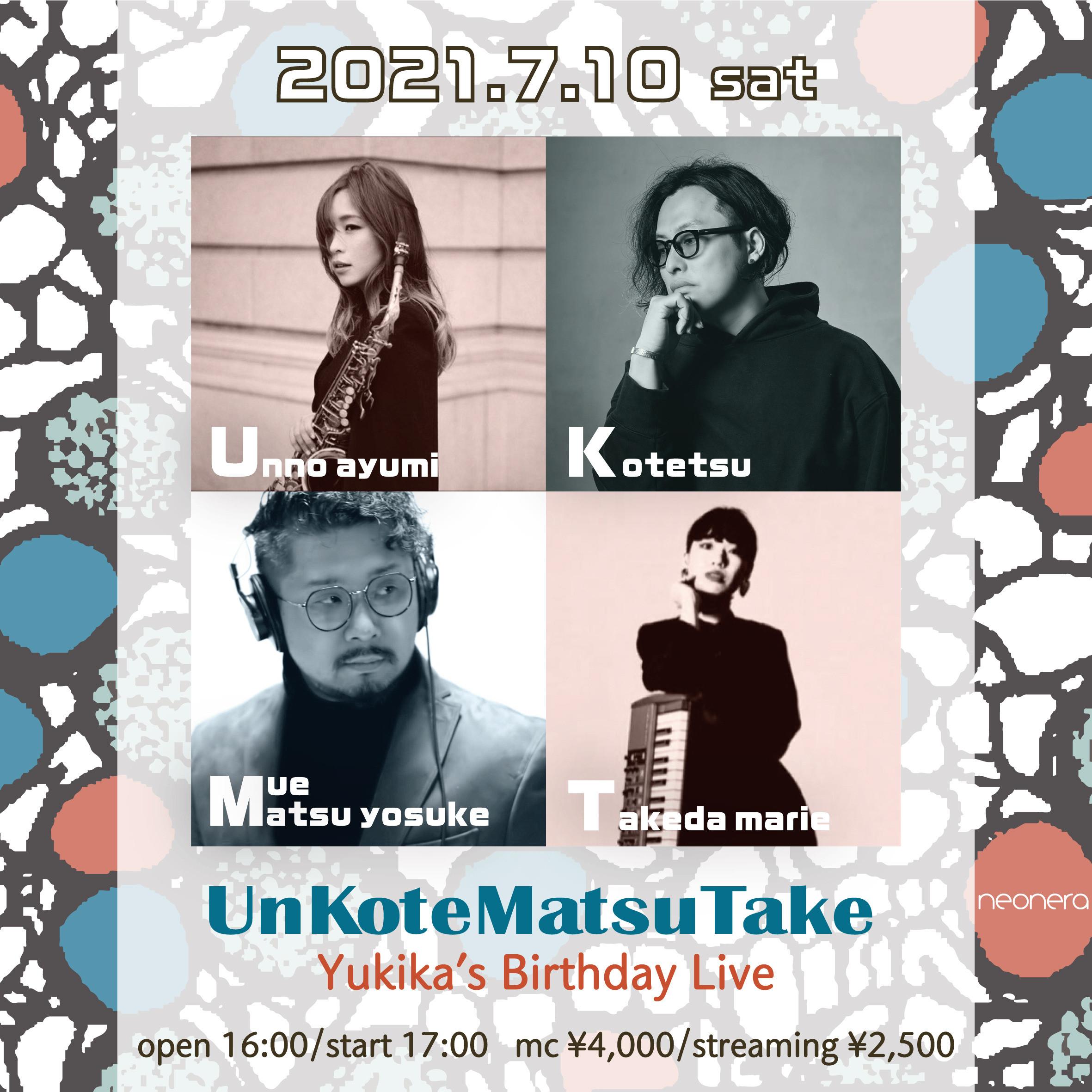 7月10日(土)UnKoteMatsuTake -Yukika's Birthday LIVE-