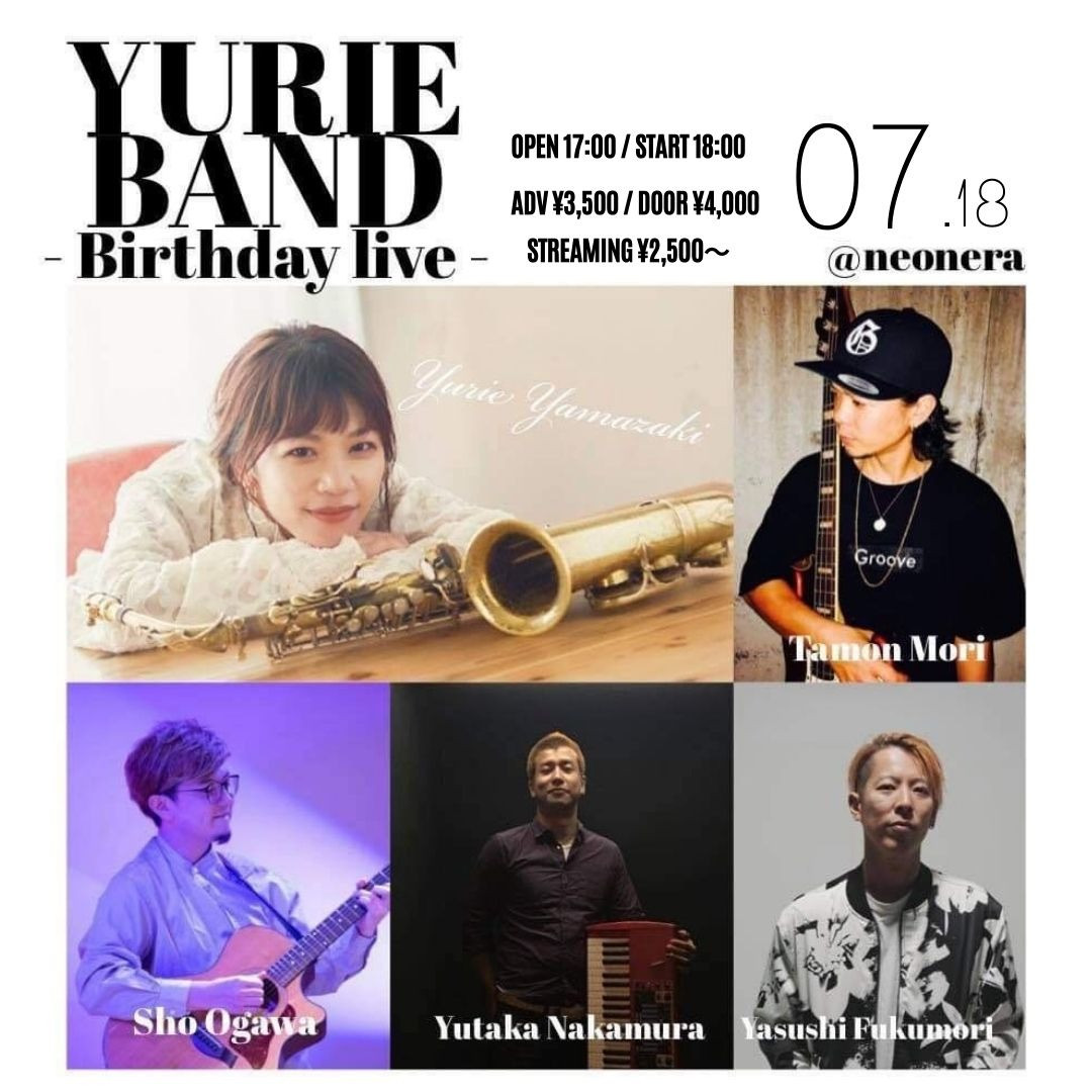 7月18日(日)YURIE BAND -Birthday live-