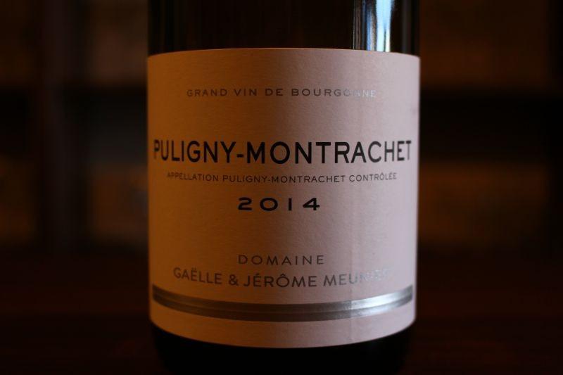 ピュリニー・モンラッシェ2014  ガエル&ジェローム・ムニエ フランス/ブルゴーニュ/白/シャルドネ/辛口 歴史は浅いですが醸造家としての修業キャリア開花させた造り手。フランスでのグルメ誌で注目され、ほどなくフランスのソムリエ界では知る人ぞ知る存在になった実力者