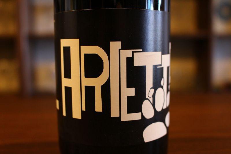 ラリエッタ 2015 / ファルネア イタリア/ヴェネト/赤 メルロ/ミディアムボディ このワインも「イタリアン・メルロ好き」なお客様のリクエストで入れてみました。So2無添加、そよ風のようにじんわりと旨みが広がります。しみじみと自然派の美味しさを実感できます。