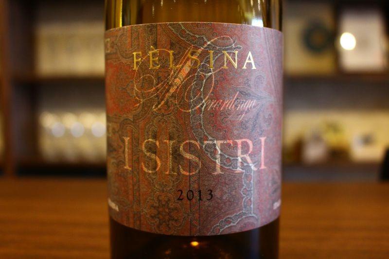 イ・シストリ 2013  ファットリア・フェルシナ イタリア/トスカーナ/白 シャルドネ/辛口 なめらかな輪郭、クリーミーな風味、上品な樽感、圧倒的な広がる余韻、これらを堪能するには冷やし過ぎないことがポイント。幸せが口いっぱいに広がります!