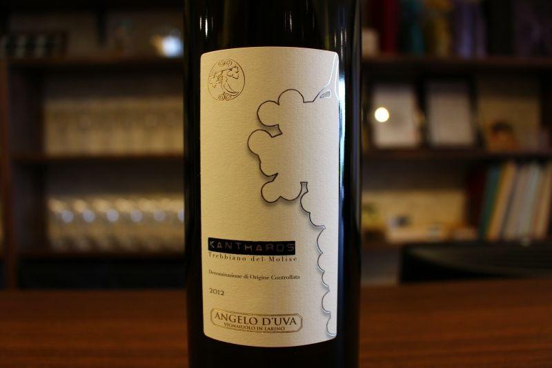 カンタロス トレッビアーノ・デル・モリーゼ 2012  デューヴァ イタリア/モリーゼ/白 トッレビアーノ/辛口 モリーゼ州ってどこかご存じですか?パッと思い出せない地域ですが良いワインができています。香りも果実味もボリュームたっぷり、フルボディな白です