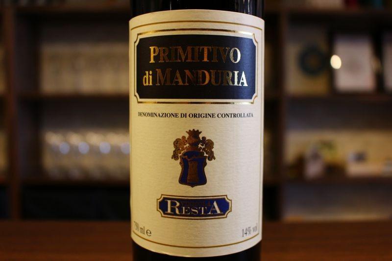 プリミティーヴォ・ディ マンドゥーリア 2011  ヴィニコラ・レスタ イタリア/プーリア/赤 プリミティーボ/フルボディ そのコスパの良さから当店で定番になりつつある造り手「ヴィニコラ・レスタ」から新たな1本、ジャミーな香りに綺麗な酸、凝縮した果実味とコクがある☆☆☆ワイン。さすがです。
