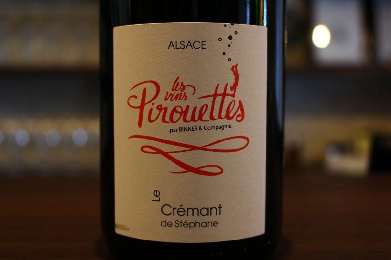 クレマン・ド・ステファン2014 レ・ヴァン・ピルエット フランス/アルザス/白・発泡リースリング、ピノ・ブラン 辛口 親友が作ったぶどうをワインにしてみたら、これが旨いことなんのって、きめ細かな口当たり、ふんわりとした果実味に癒されること間違いなしです