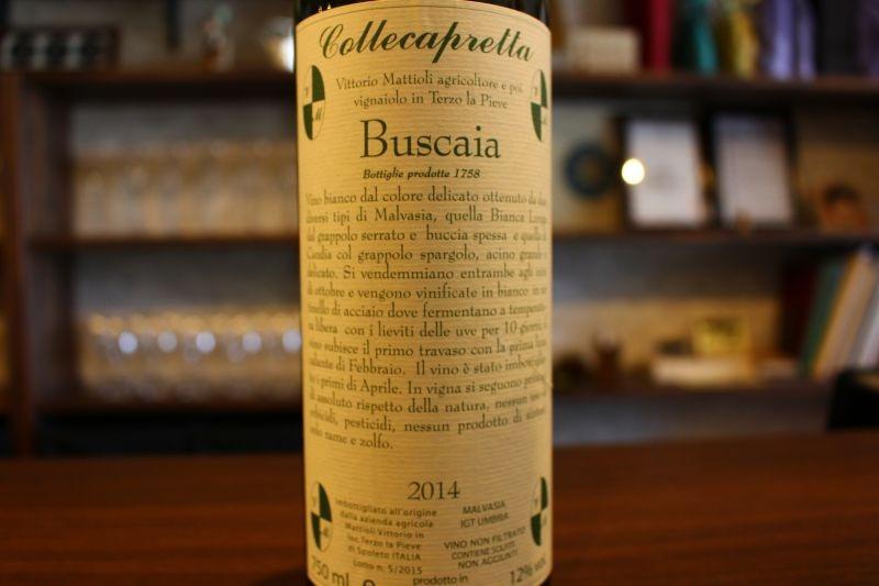 ブスカイア 2014  コッレカプレッタ イタリア/ウンブリア/白 マルヴァジーア・ビアンカ ディ・カンディア/辛口 イタリア、ヴァン・ナチュールの最後の大物が手掛けるオレンジワイン、その優しい香りとは裏腹に力強い味わい。酸はほとんど感じず、アルコール感とワイン本来の旨味がグッときます
