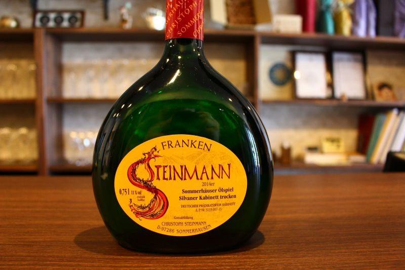 シュタインマン カビネット・トロッケン 2014  クリストフ・シュタインマン ドイツ/フランケン/白 シルヴァーナー/辛口 日本酒好きの方にもぜひ飲んでいただきたい、淡麗でミネラル感バシバシな果実味にもほんのりと甘味とほろ苦さを感じます。その繊細で力強い味わいを楽しんでください