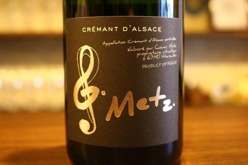 クレマン・ダルザス ブリュット N.V.  ドメーヌ・ジェラール・メッツ フランス/アルザス/白・発泡ピノ・ブラン、シャルドネ 辛口 「醸造家の精神状態は、仕事の質に直結します。音楽は、私の心を常に穏やかに保ち、幸せな気持ちで仕事をさせてくれます。その心のありようは、きっとワインにも伝わっていると思います。」「気候の変化を肌で感じる、畑や樹々の個性を全身で感じる、発酵の様態を体で感じる。大事なことはすべて、言葉では説明できません」24ヶ月瓶熟成させ、ミネラルたっぷりの本格派クレマンです。