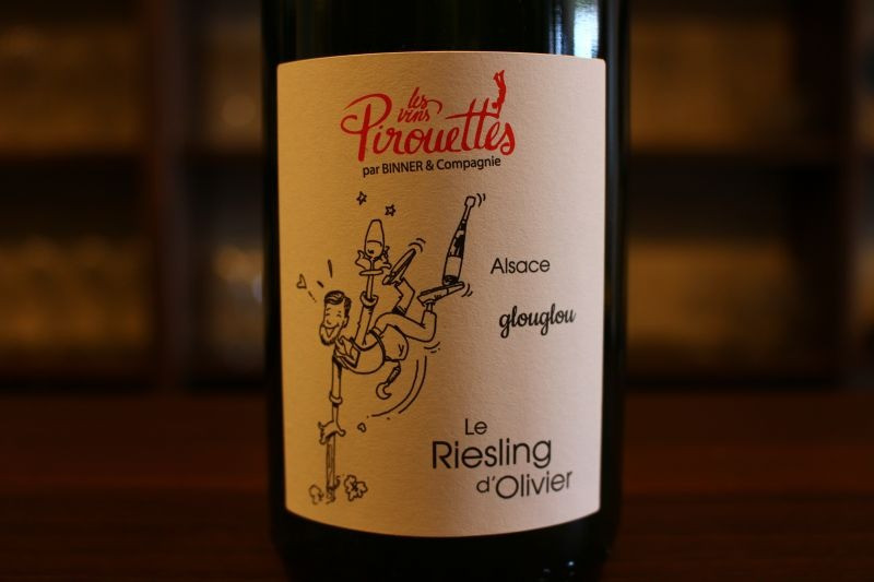 リースリング・ドリヴィエ グルグル 2015 / レ・ヴァン・ピルエット フランス/アルザス/白 リースリング/辛口 アルザス自然派で孤高の存在の「クリスチャン・ビネール」が「ワインは醸造所ではなく畑で造られる」というビネールの理念の元、友人のぶどうを購入し醸造してみたら、これは凄い!旨い!ワインができました。濁ったゆるゆるのアルザスビオ!若干還元的な香りが出ますが、すぐに消えますので、ビオ愛好家の皆様におすすめ、活き活きとした酸が疲れた体を癒してくれます