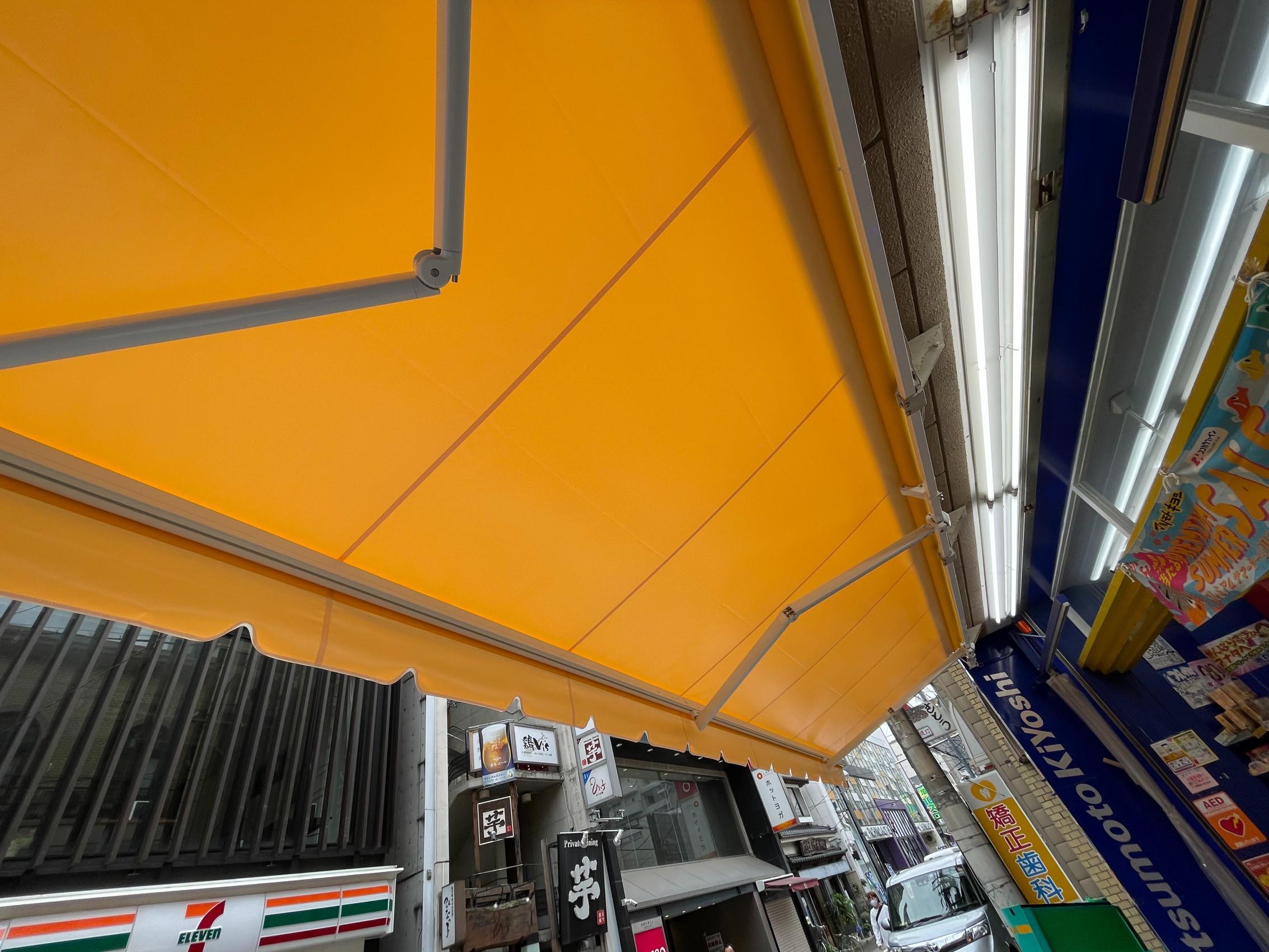 福岡県にて オーニングテント 張り替えさせて頂きました。