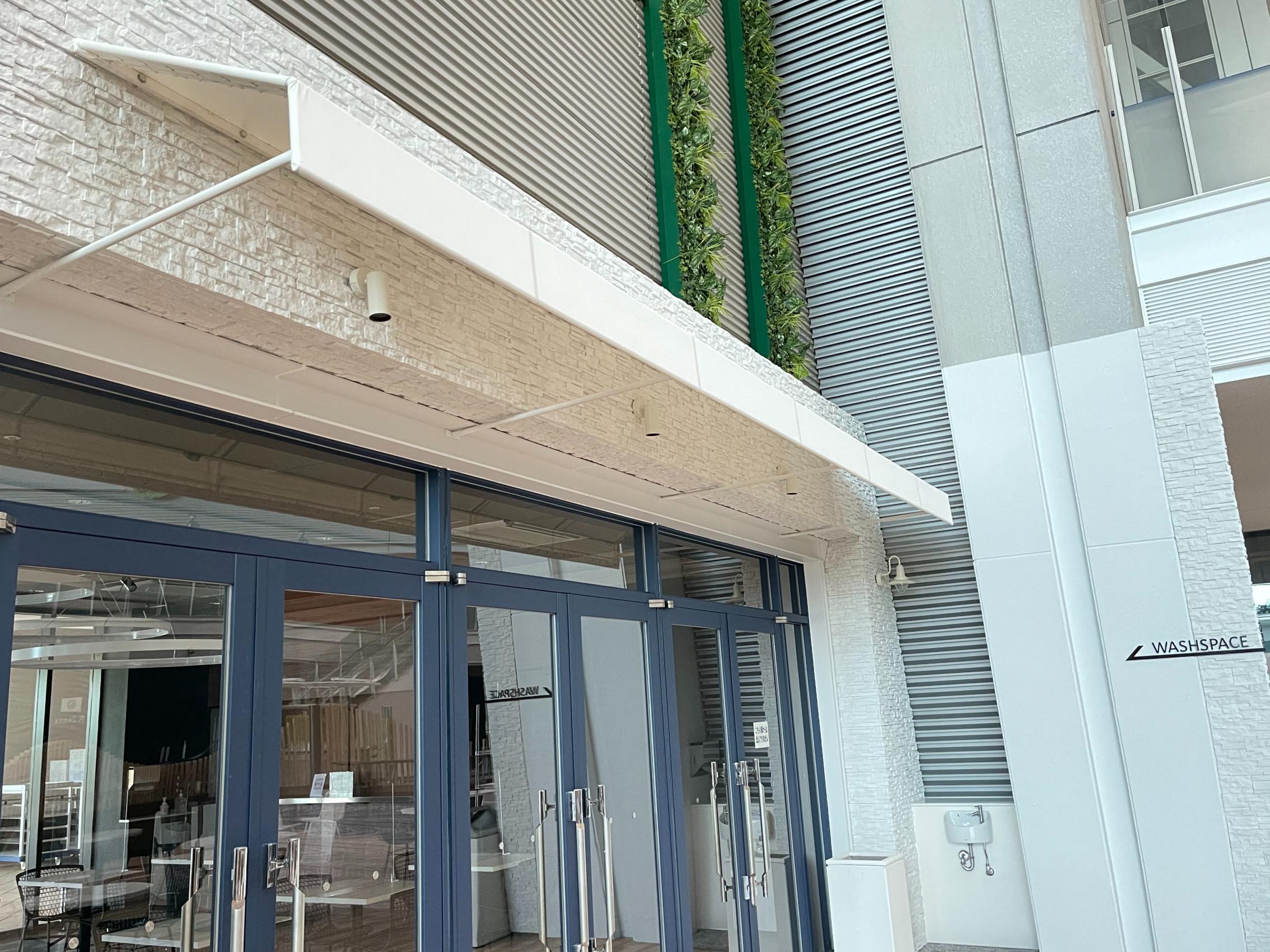 福岡県にて オーニングテント 施工させて頂きました