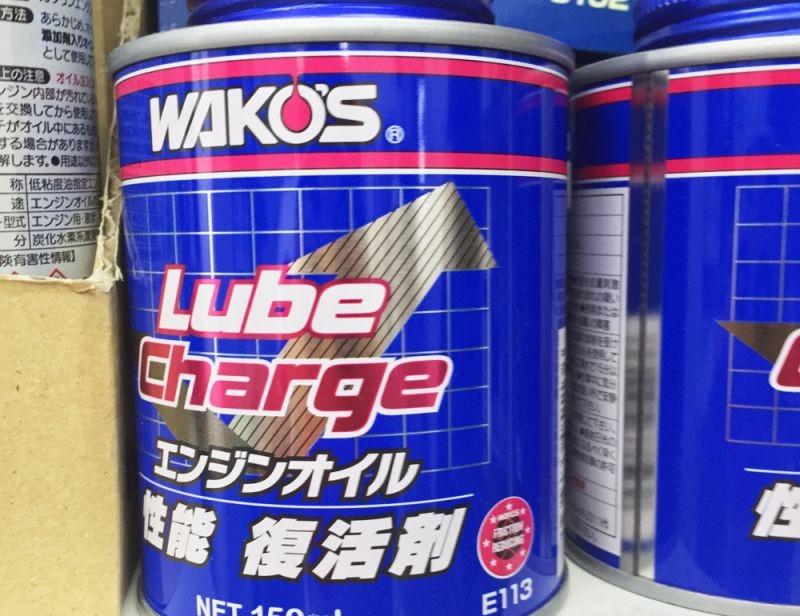 WAKOSエンジンオイル 1