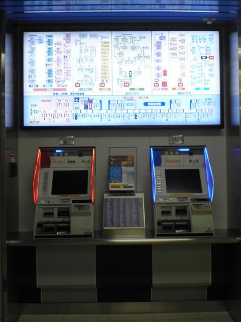 京急天空橋駅イメージ05