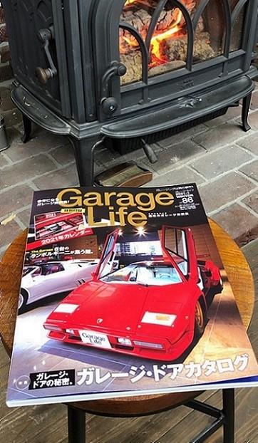 弊社ガレージが雑誌に掲載されました