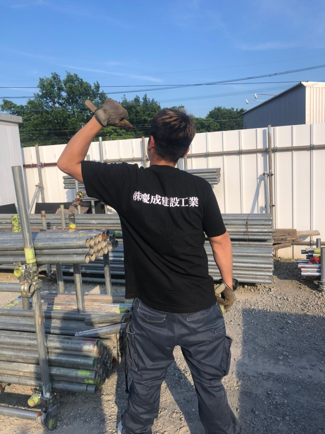 慶成建設工業を支えるものたち