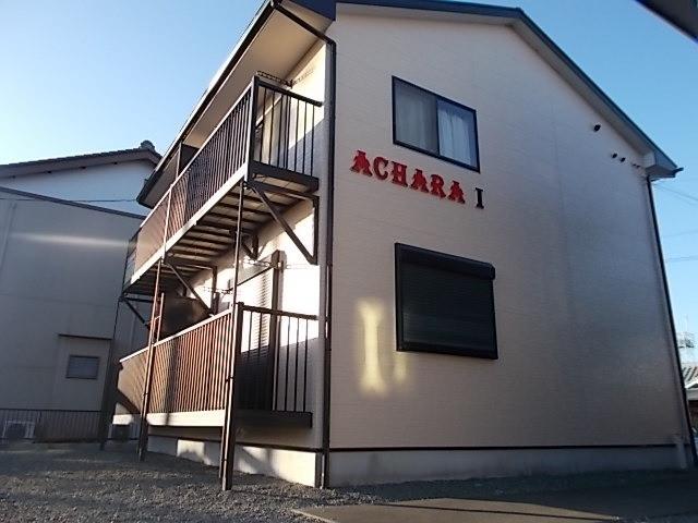 ACHARA Ⅰ~オールコミュファ・マンション~     無料インターネット導入の事ならMAXメディエイト