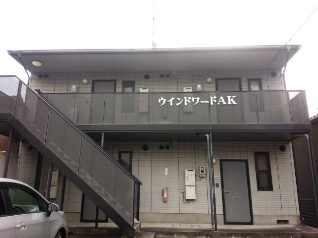 浜松市中区三組町「ウインドワードAK 102号室」原状回復工事     原状回復工事の事ならMAXメディエイト