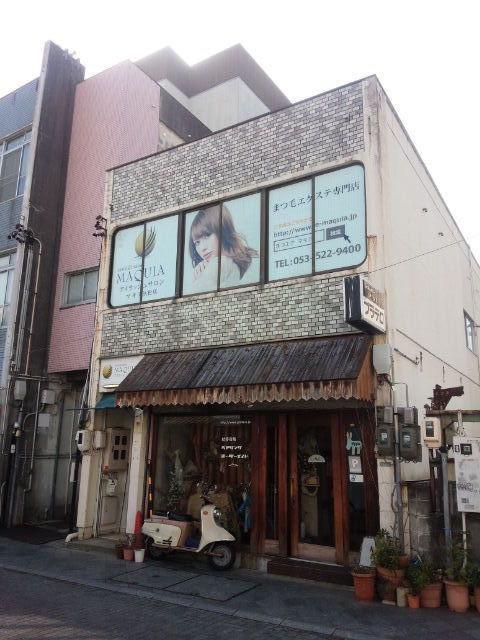 MAQUIA浜松店 様
