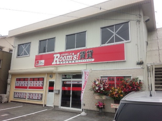 Room's!賃貸 藤枝店様 ビジネスフォン導入