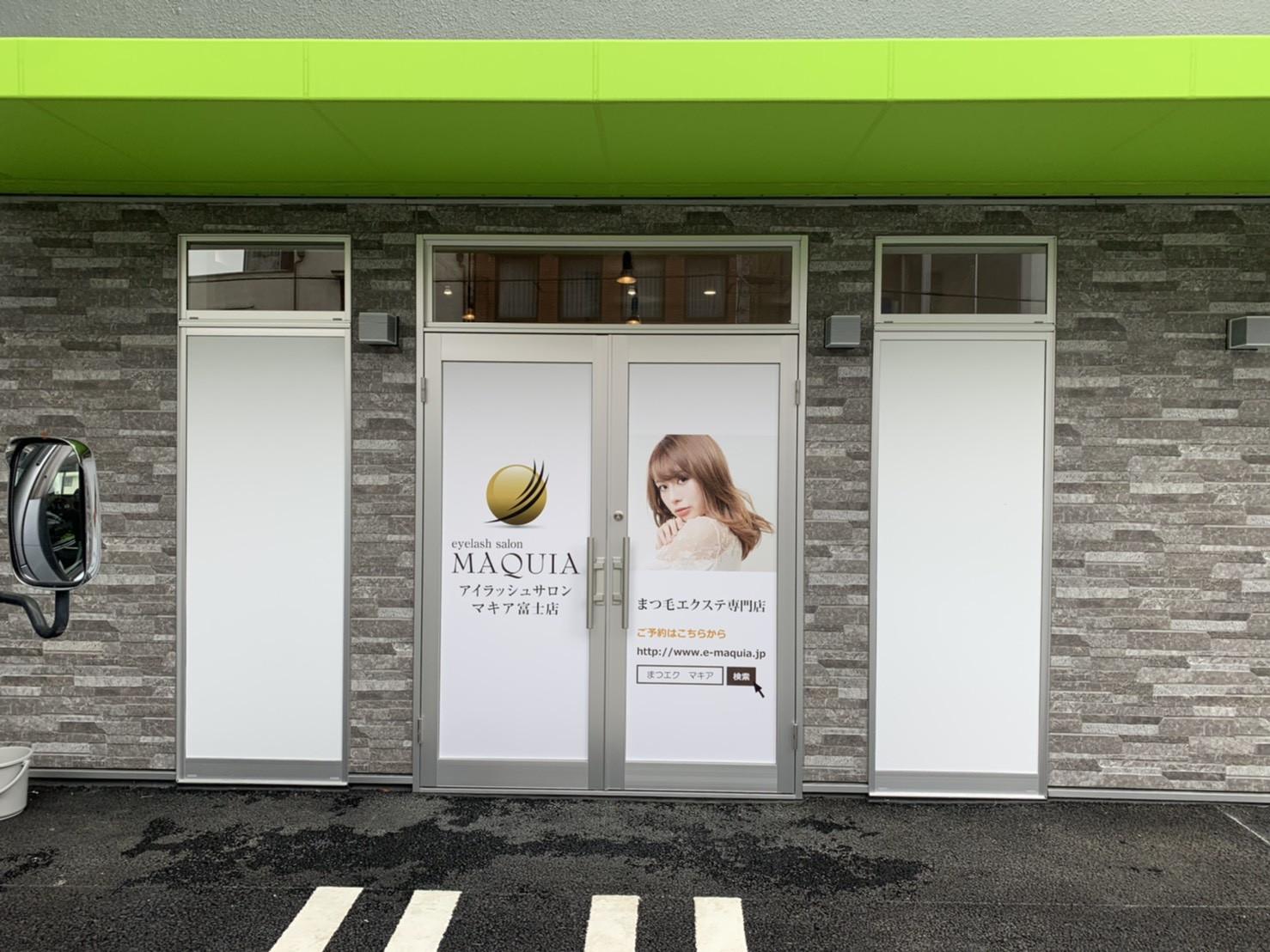 富士市中央町1丁目「マキア富士店様」壁立ち上げ工事等    工事リフォーム・リノベーションの事ならMAXメディエイト