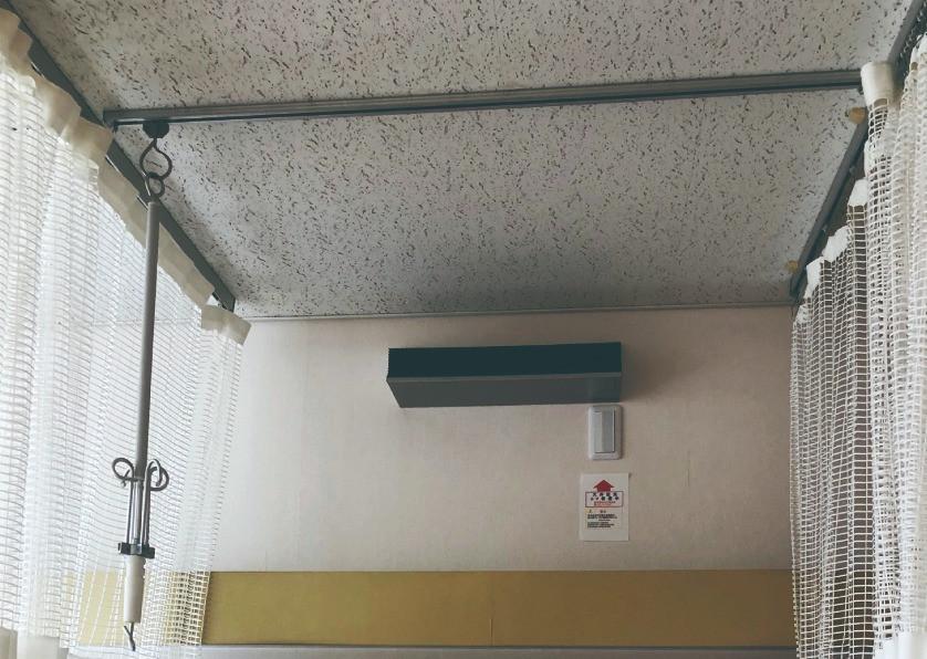 抗菌・除菌・消臭装置