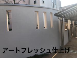 広陵町で塀の塗装 完工画像