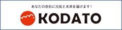 古田土会計事務所