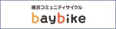 baybike