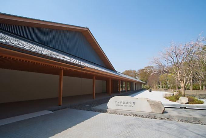 アマダ伊勢原事業所歴史記念館新築工事のイメージ