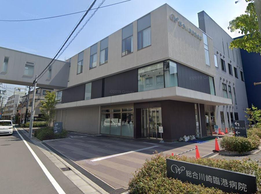 総合川崎臨港病院のイメージ