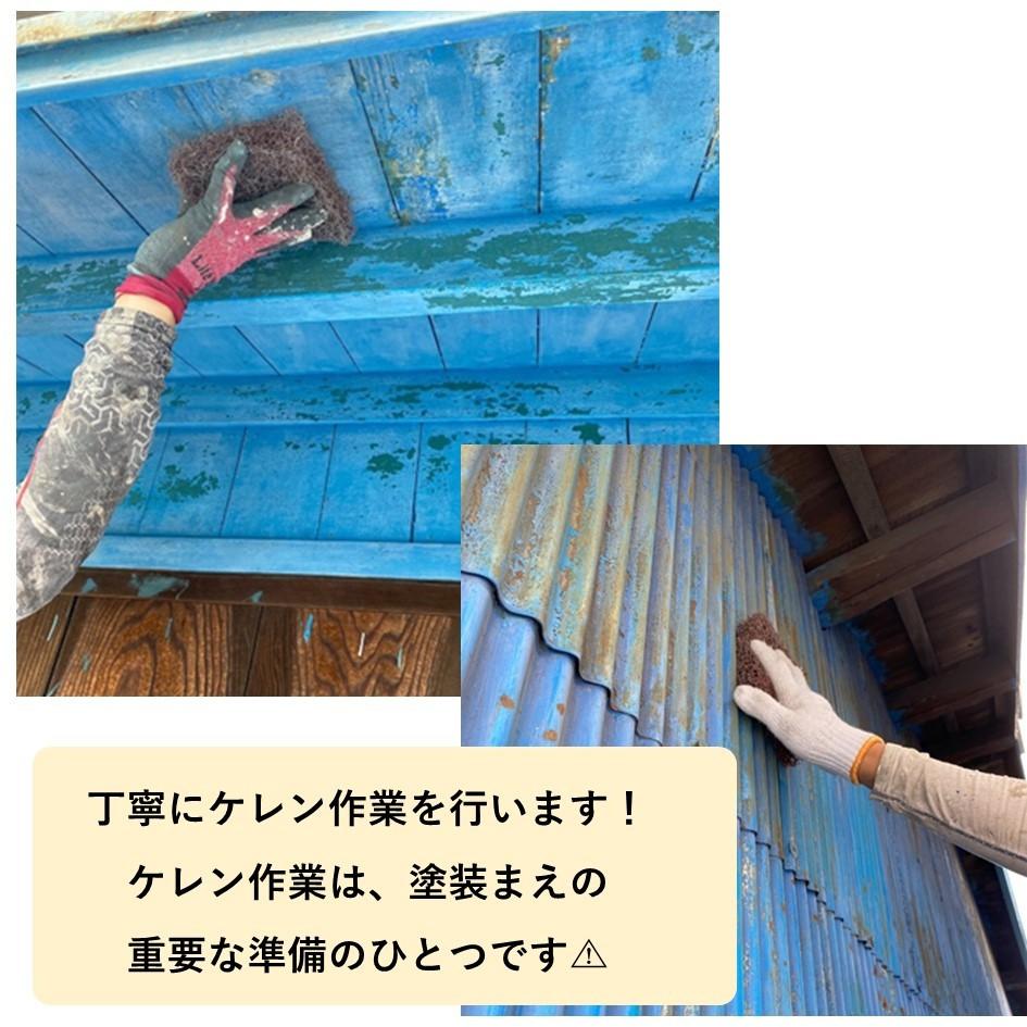 トタン壁塗装こんなにキレイに仕上がります✨