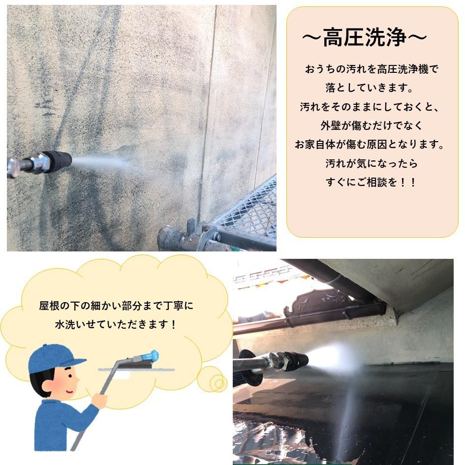 気になる外壁の色あせ・ひび割れをしっかり補修!