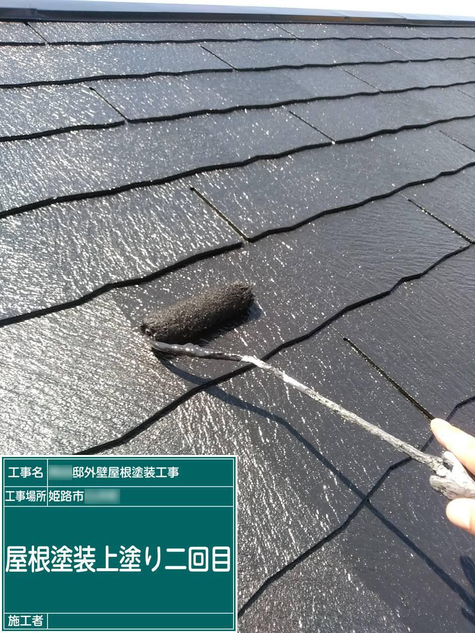 屋根の補修はプロにお任せ★