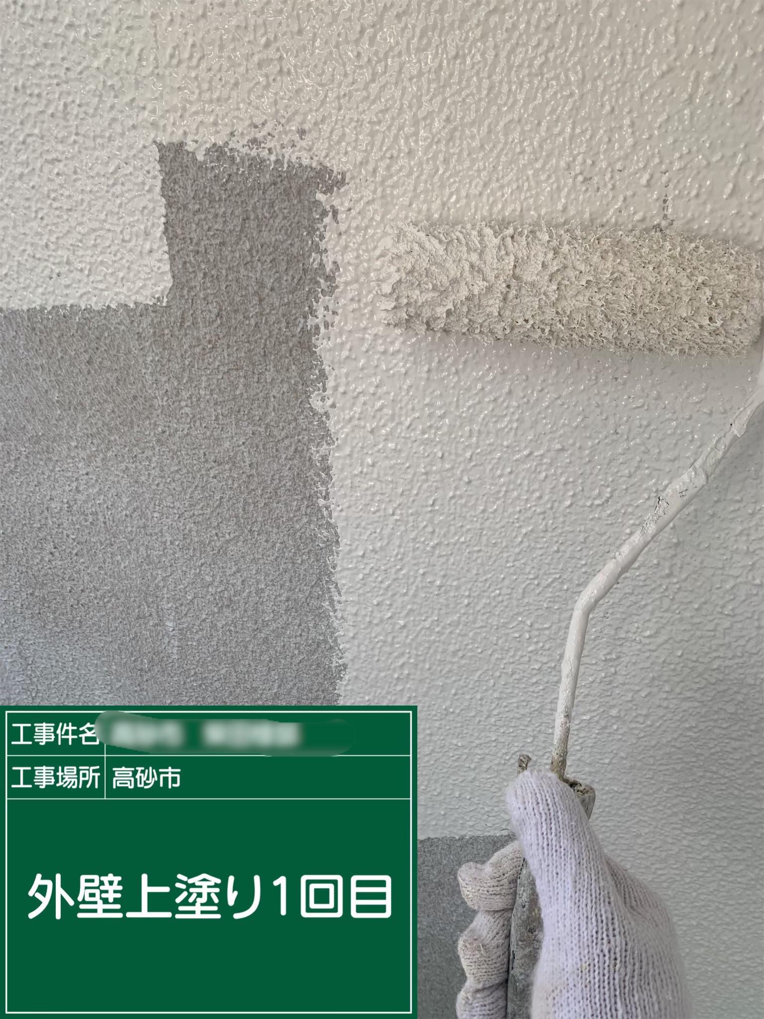 外壁塗装 シリコンREVO1000
