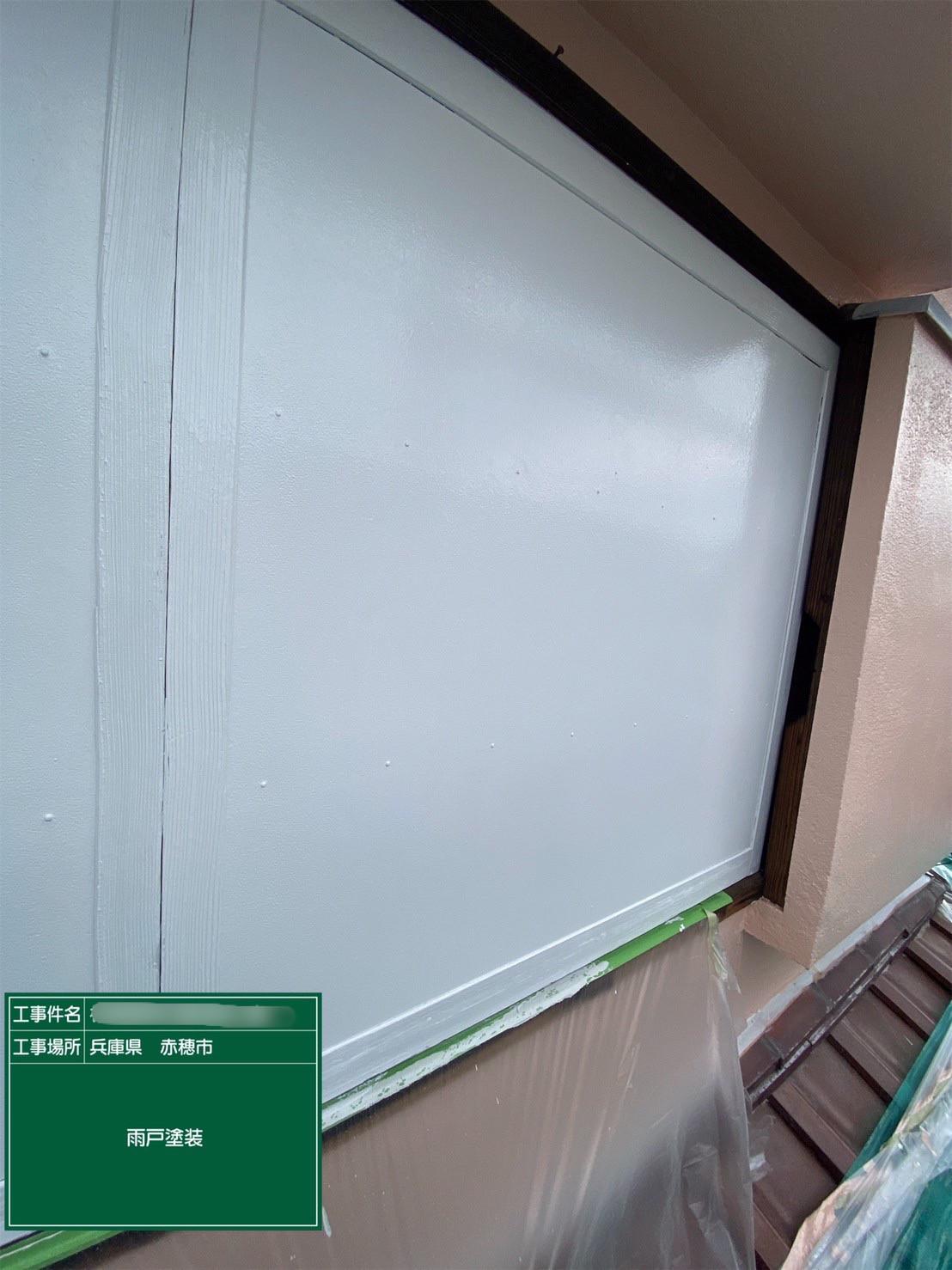 外壁塗装 店舗塗装