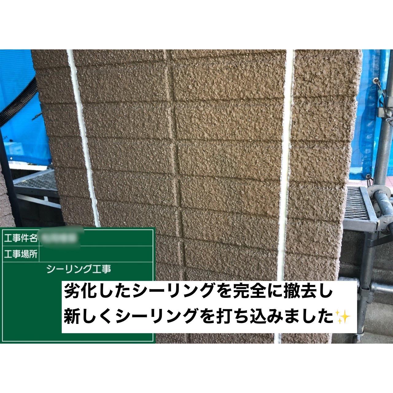 外壁・屋根塗装 ラジカル制御型塗料