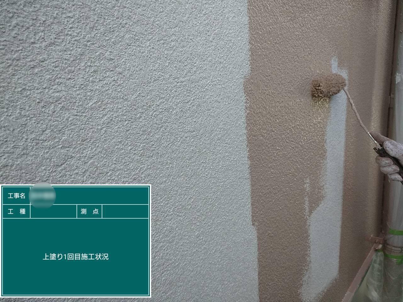 外壁・屋根塗装 ベランダ防水