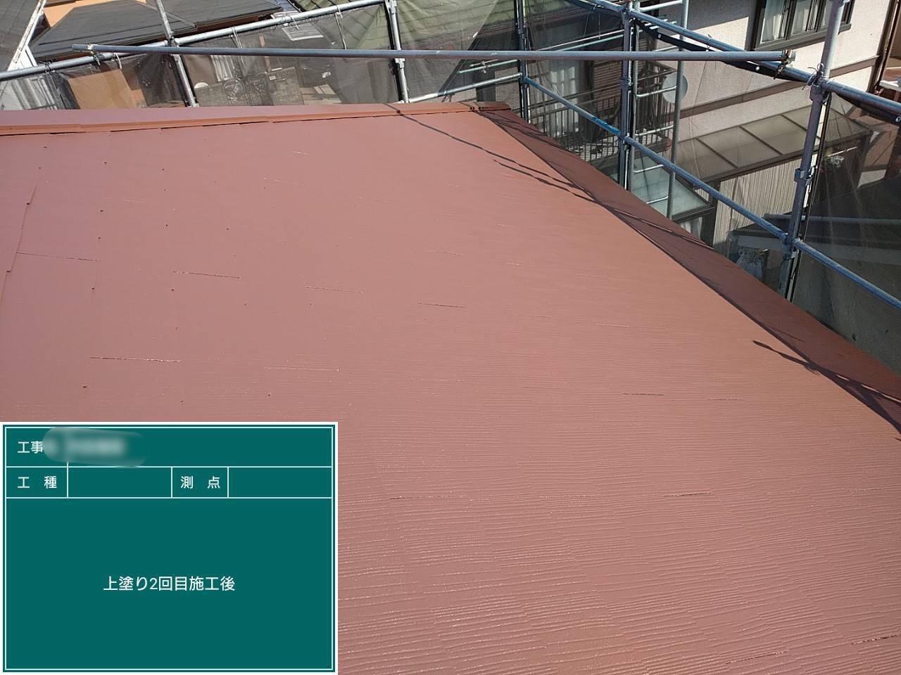外壁・屋根塗装 美壁革命