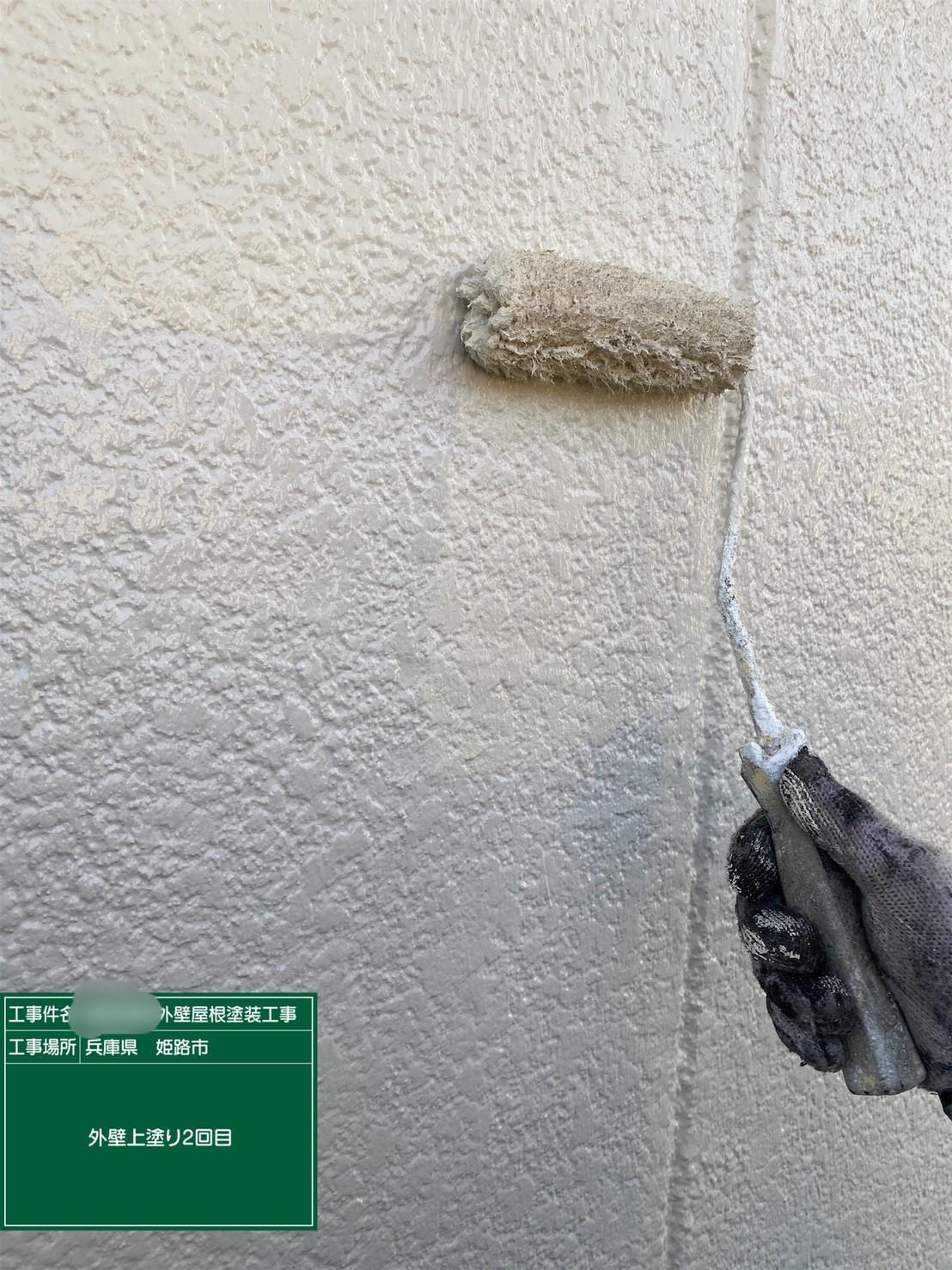 外壁・倉庫塗装