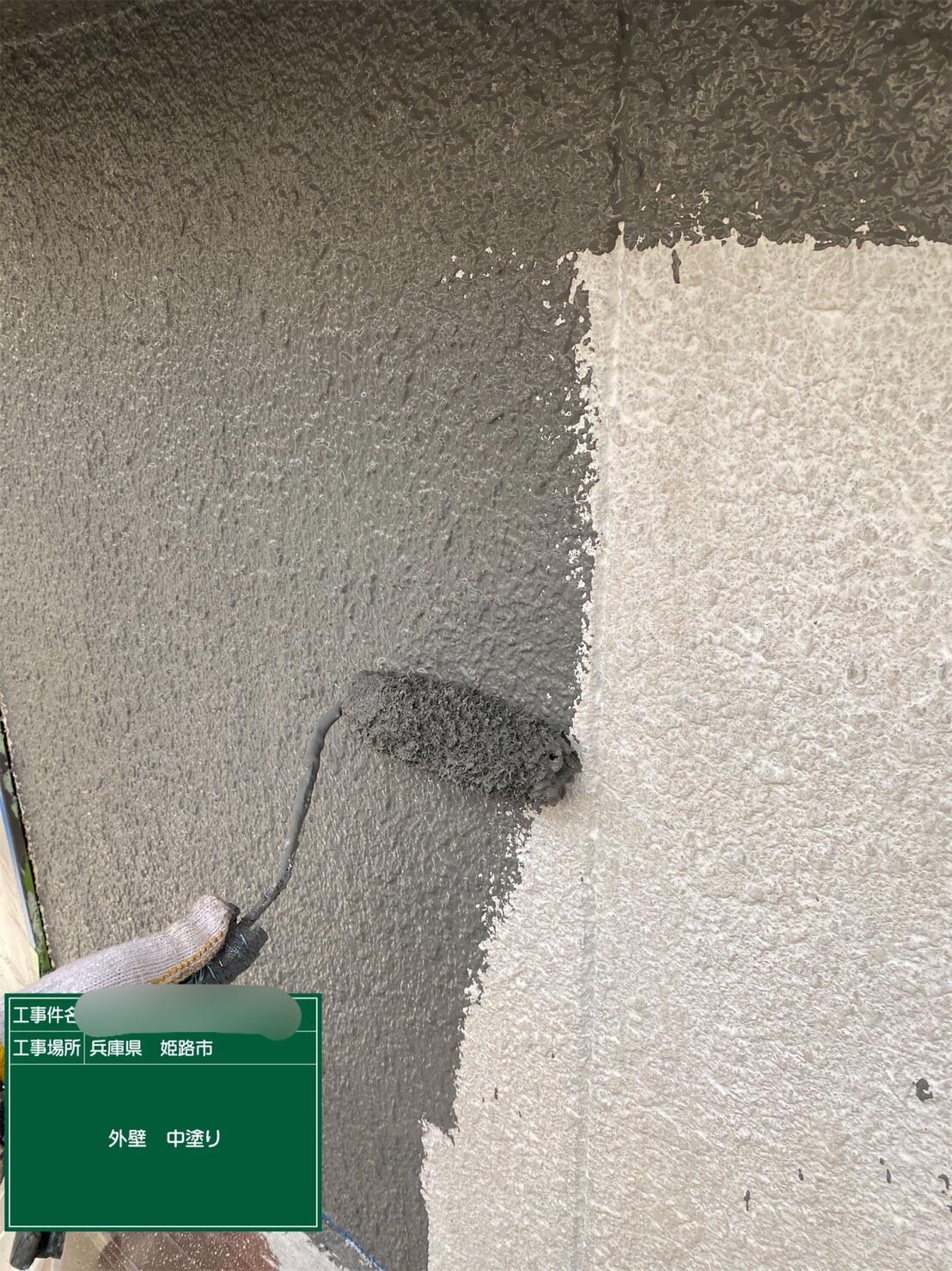 外壁塗装 事務所塗り替え