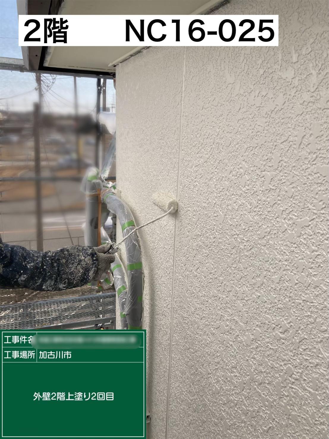 ハイツ 外壁・屋根・土間・手すり塗装