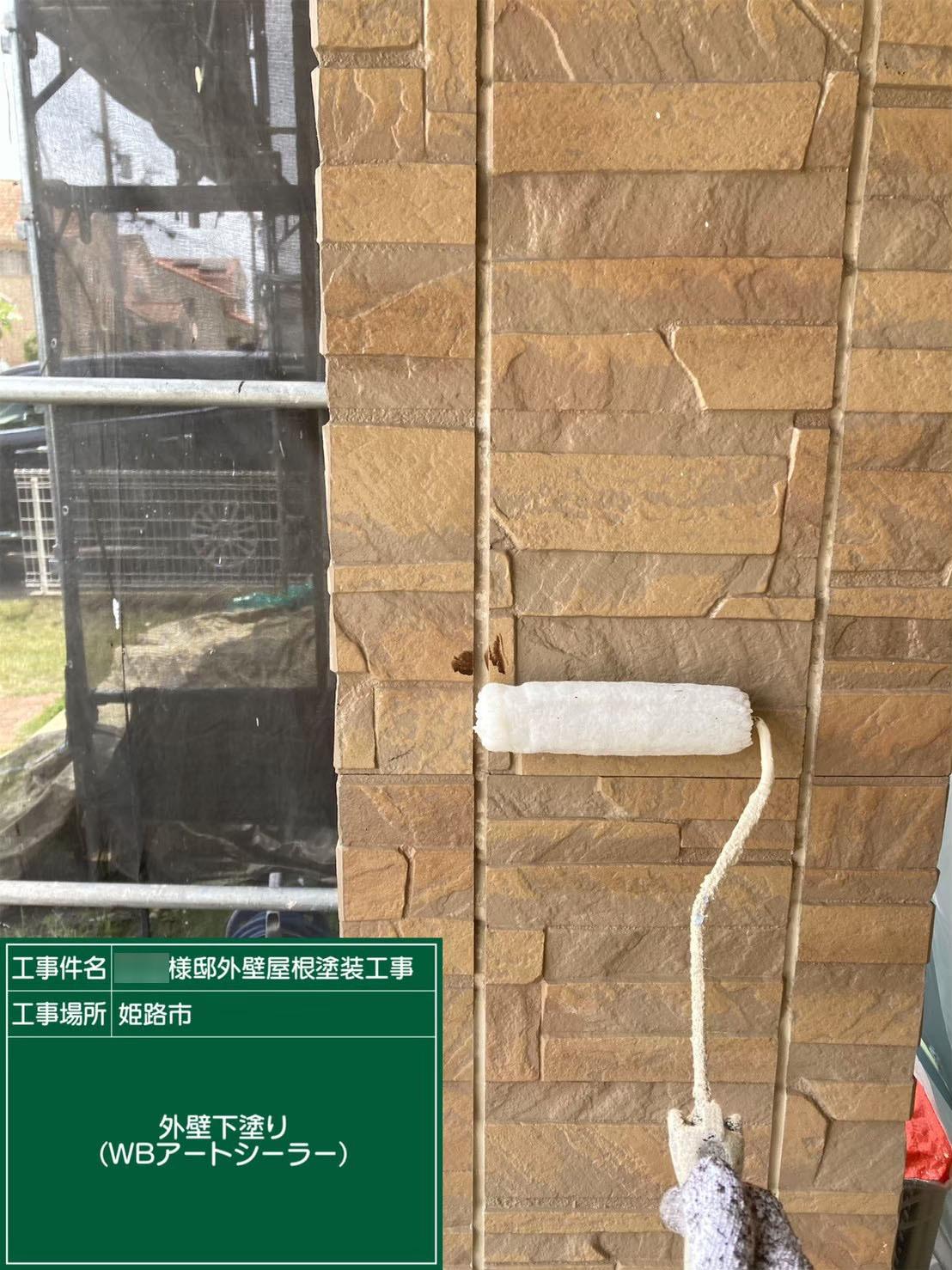 ウォールバリアがアクセントに♪ サイディング外壁の方必見!