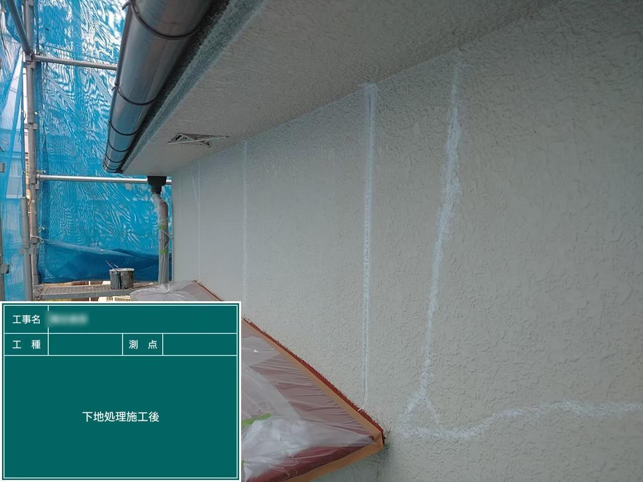 外壁塗装・ベランダ防水 アレスダイナミックTOP