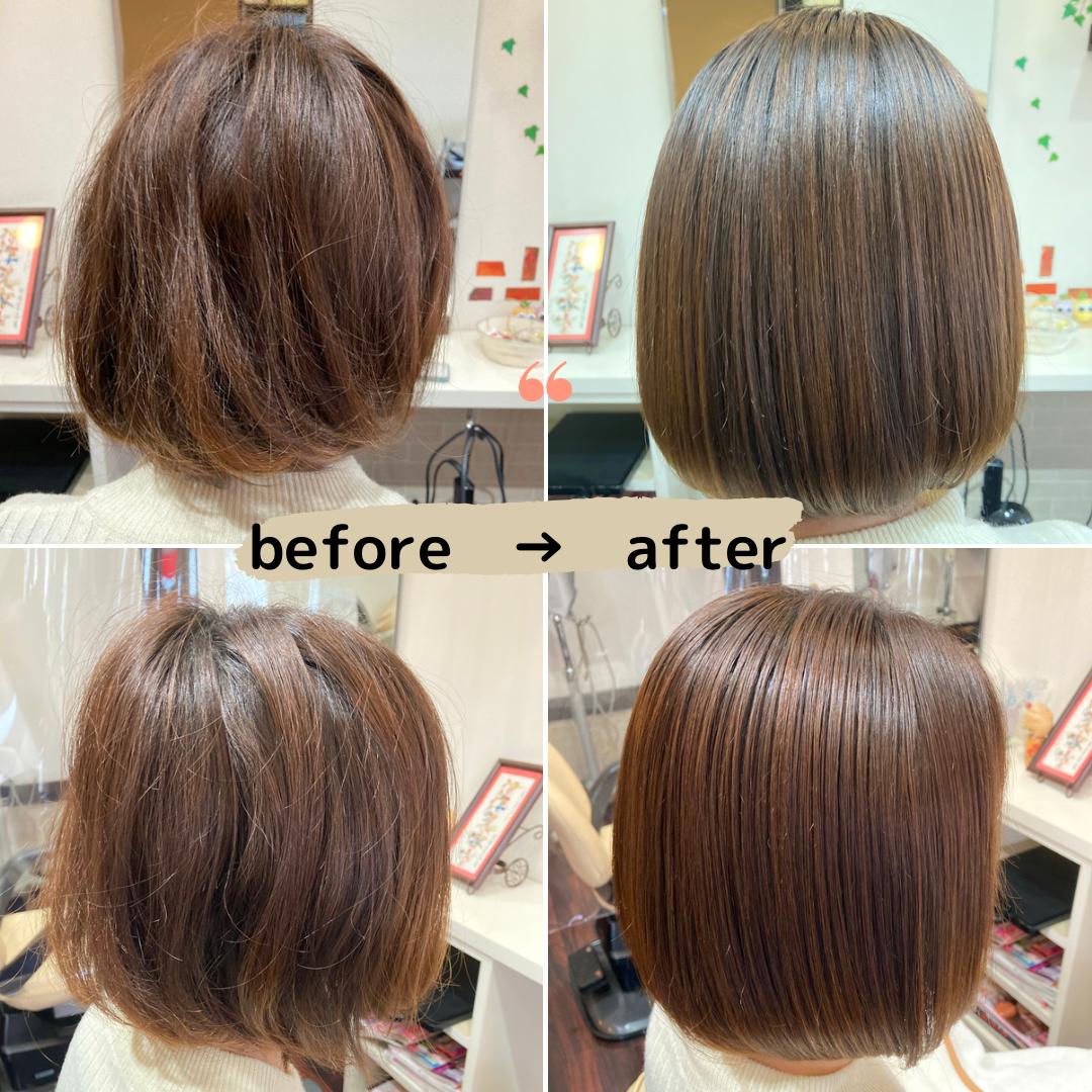 素材美髪 - 《マテリアルビュートケア》20代後半から加速する老化のスピードをメンテナンスを続ける事で、緩やかに。いつまでも若々しさを維持したい方への予防ケアです。