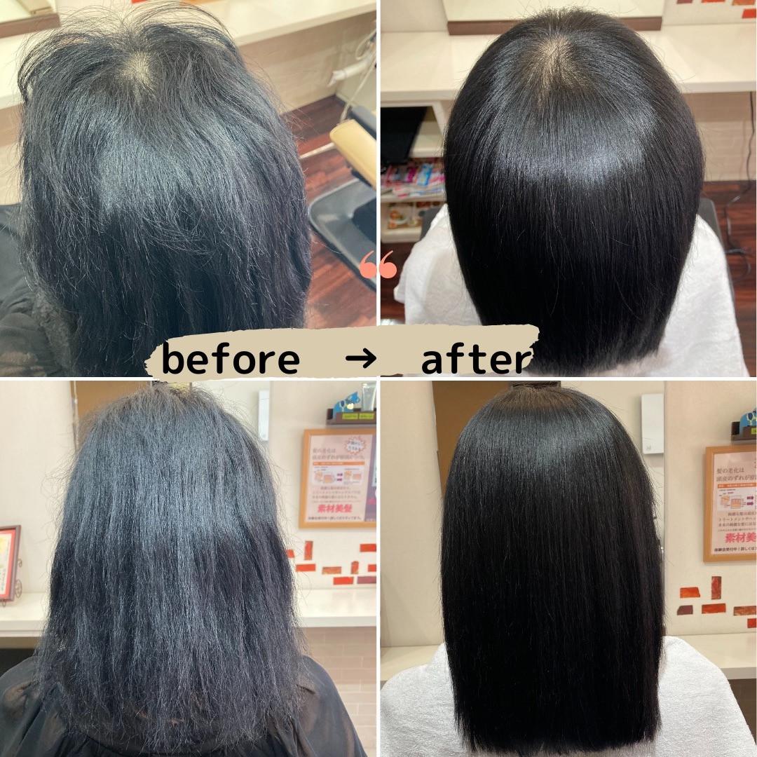 素材美髪 - 《エイジングダメージケア》薄毛予防にも効果を期待できます。加齢と共に髪の細さや薄毛が気になり始めた方へオススメの頭皮ケアです。
