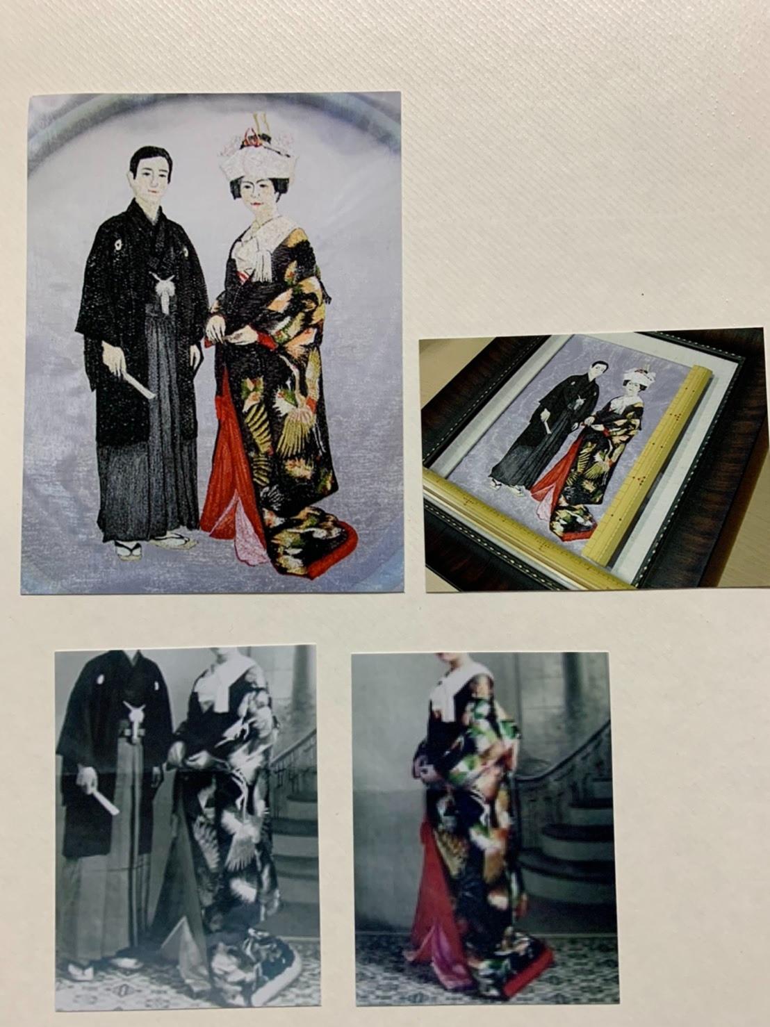 江戸時代から続く伝統技術を継承