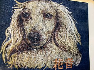 ペットのリアル刺繍