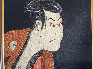 1.江戸時代から続く伝統技術を継承