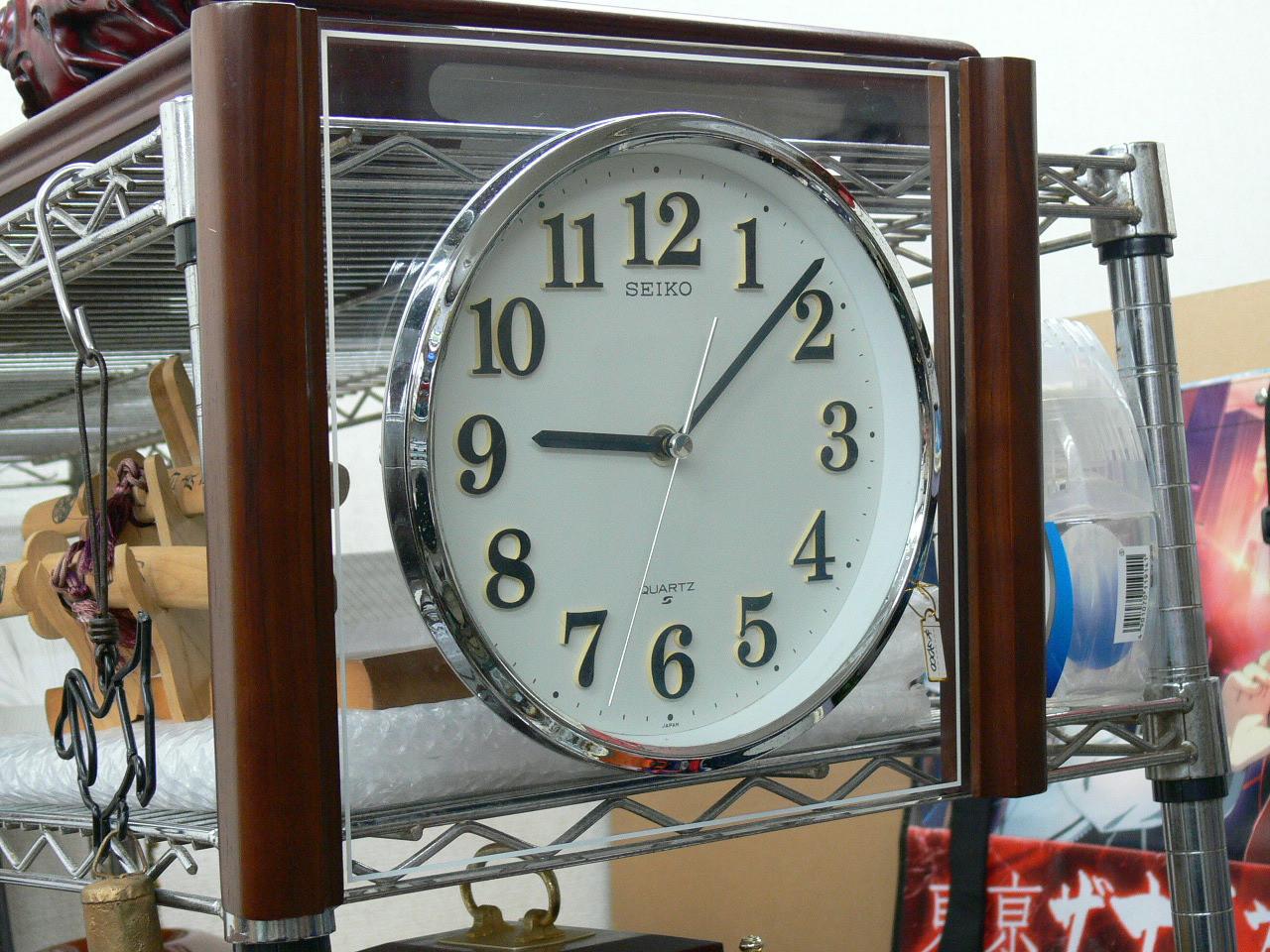 o.clock