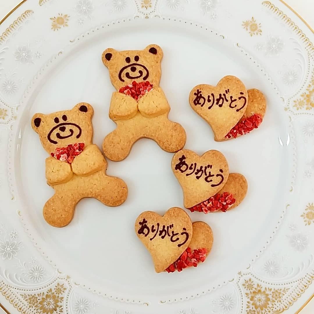 くまちゃんクッキー *** メッセージクッキー